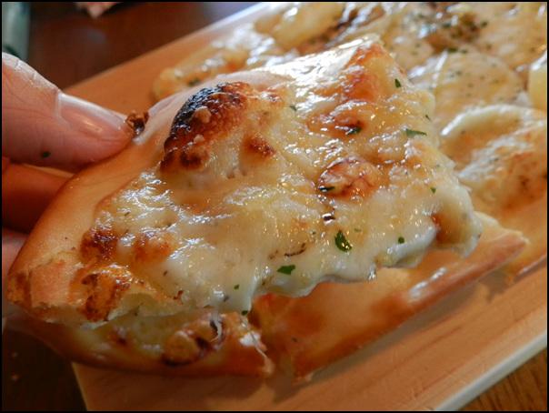 피자 조각의 모습
