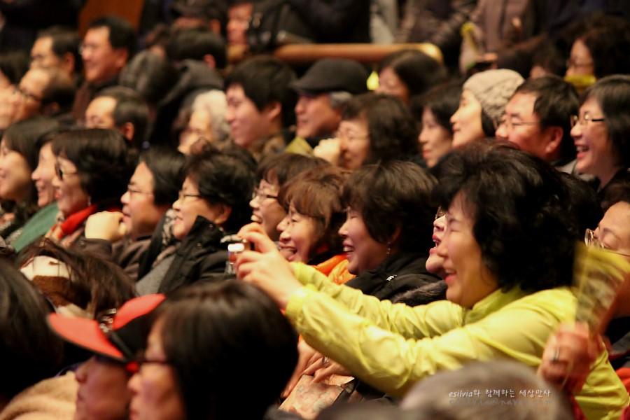 웃고있는 관객들의 모습