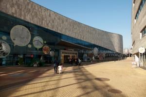 한국만화 박물관 외관 모습
