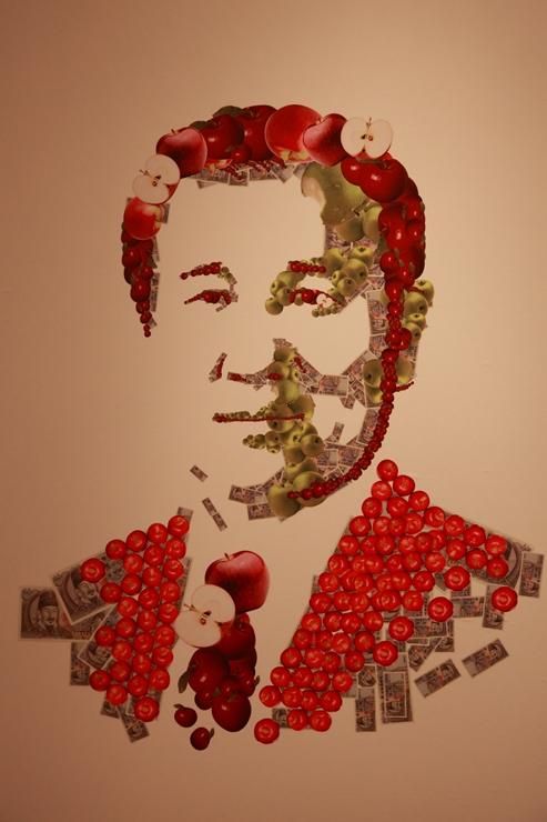 사과와 지폐로 만든 노태우 대통령의 모습