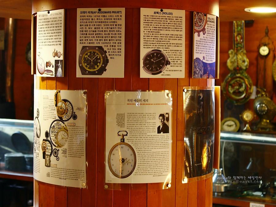 다양한 시계 제조사를 비롯한 시계에 대한 설명이 걸려 있는 기둥의 모습