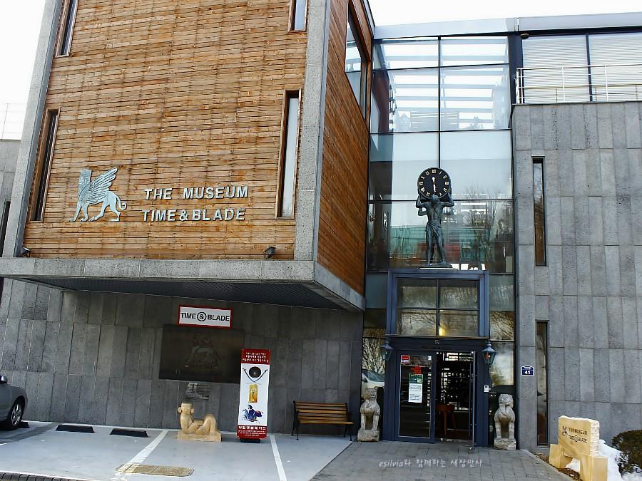타임앤블레이드 박물관 외관 모습