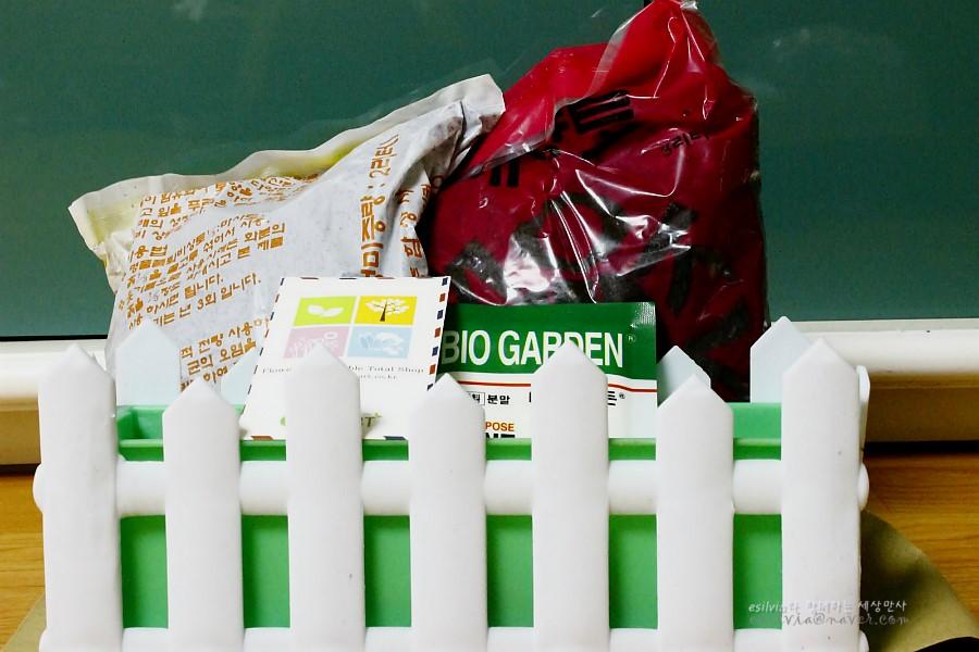 <나는 도시농부다 – 2013 도시농업 콘서트>에서 준 선물들