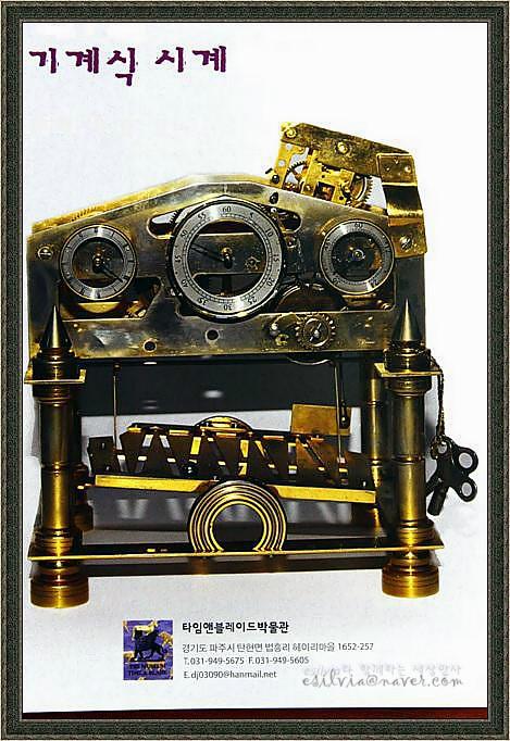 기계식 시계의 사진과 타임앤블레이드 박물관에 대한 간략한 정보가 들어 있는 액자의 모습