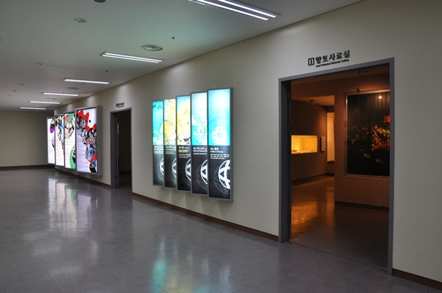 안양역사관 내 향토사료실 입구의 모습