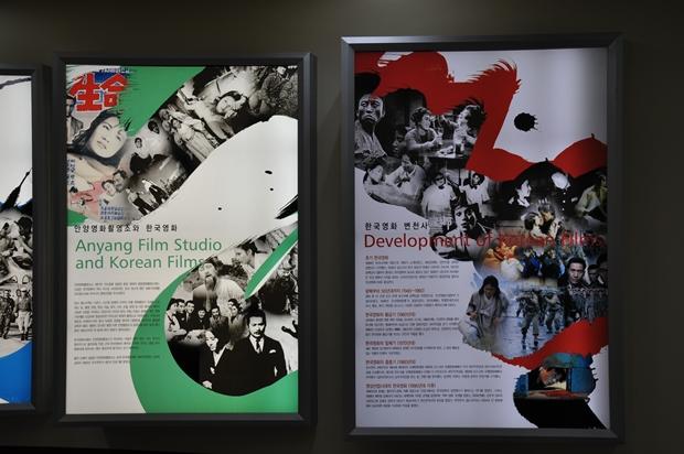 벽면에 걸려 있는 영화관련 자료들의 모습