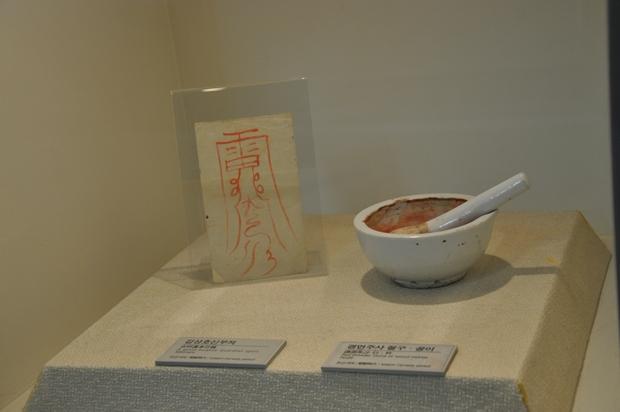 전시되어 있는 부적과 도자기 그릇