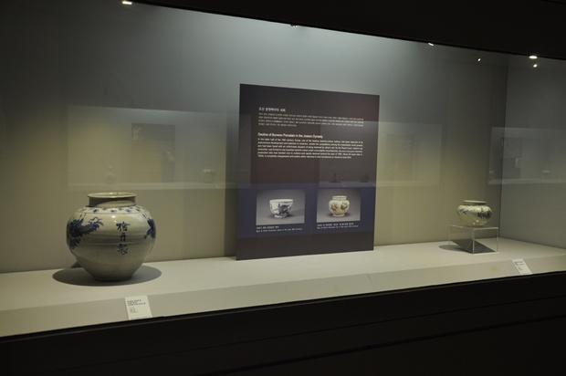 두번째 전시실, 현대의 전통 도자기 작품들