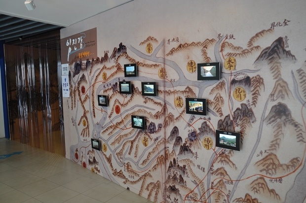 벽면에 걸려 있는 작은 TV에서 나오는 임진강에 대한 영상의 모습