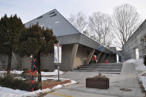 경기평화센터의 외관 모습