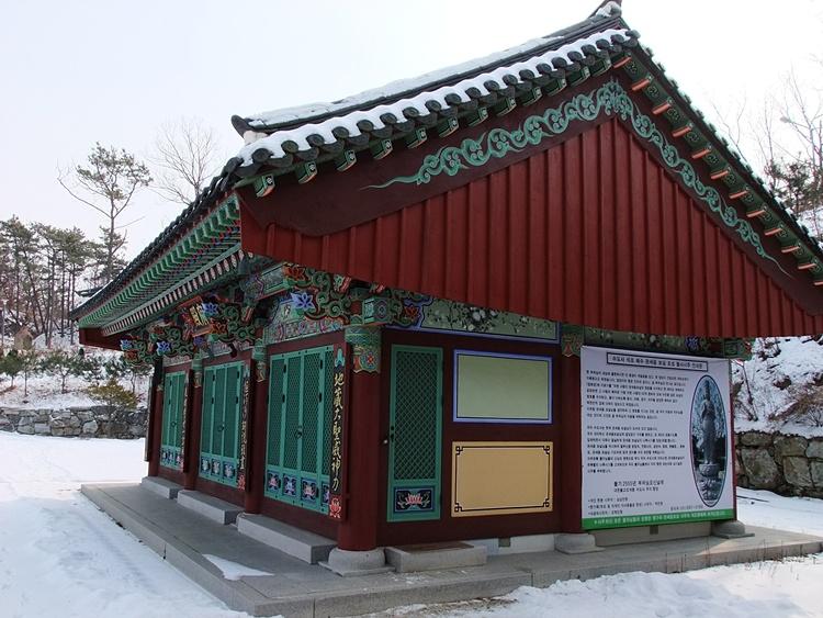 수도사 내 사찰의 모습