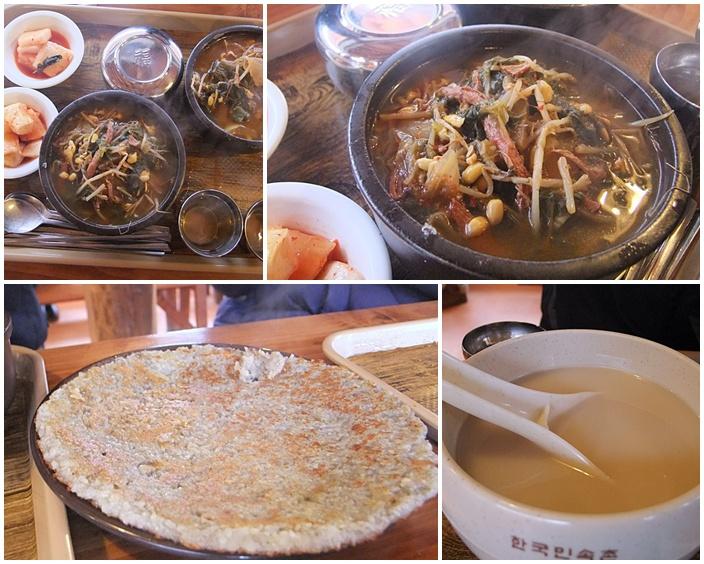 첫번째 사진부터 시계방향으로 밑반찬과 차려진 국밥 / 국밥 / 감자전 / 누룽지