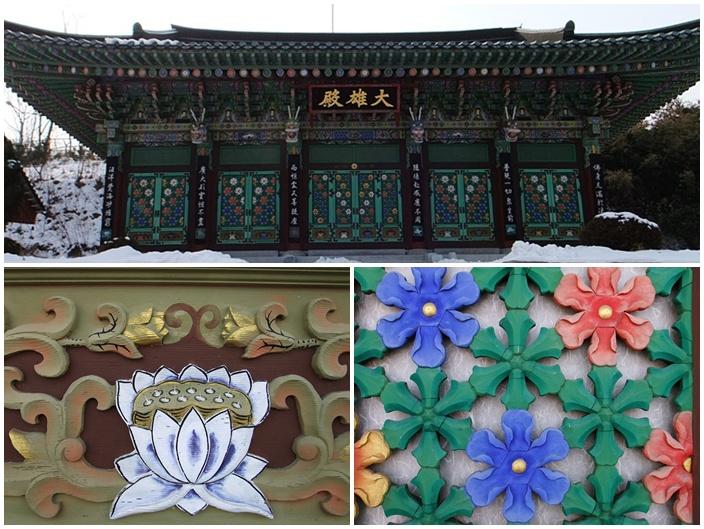 대웅전 외관 모습, 꽃문양의 창살, 사찰 외벽의 연꽃문양