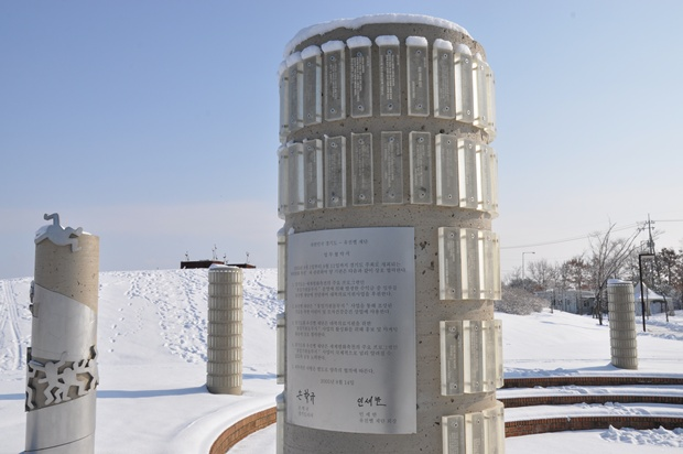 기둥에 써있는 글