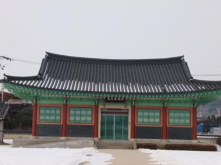 방촌기념관