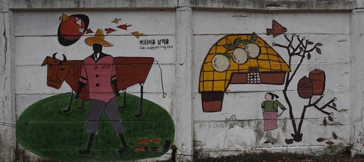 소를 모는 남자와 박이달린 초가집에 사는 아이의 벽화