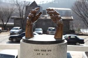 다른 모양의 두개의 손 조형물