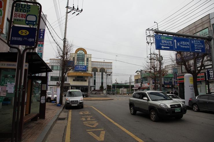 서정리역 버스정류장