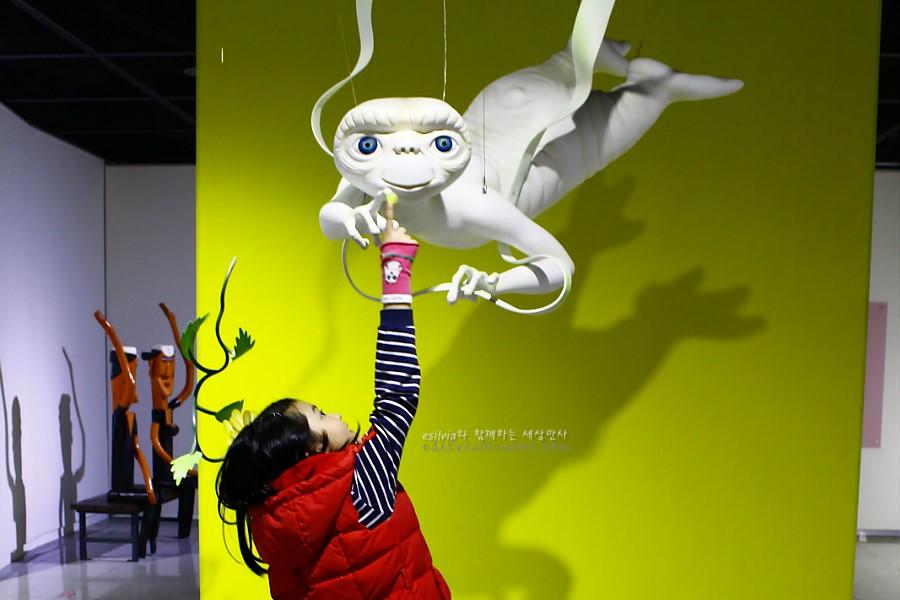 양평군립미술관 2013년 봄 프로젝트 '탄생- 자연과 인간'