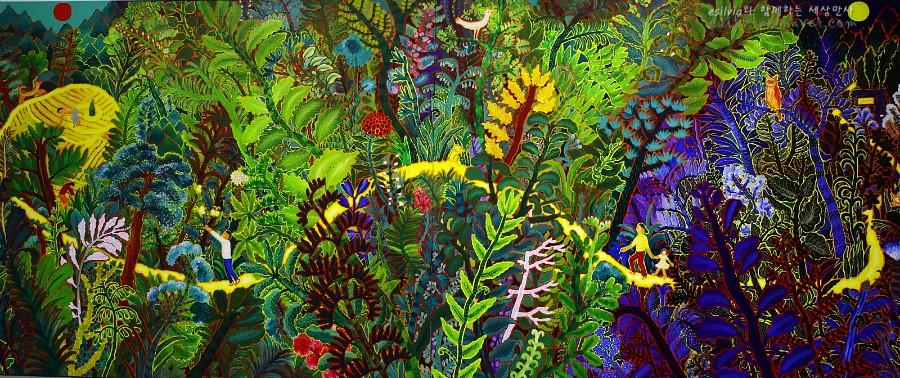 화려한 색상의 자연그림