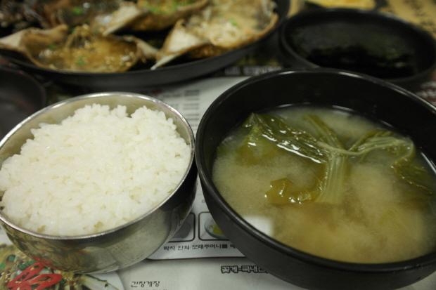 우거지된장국과 흰쌀밥