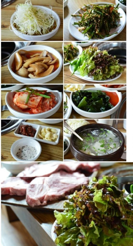 김치,상추등 밑반찬들과 고기