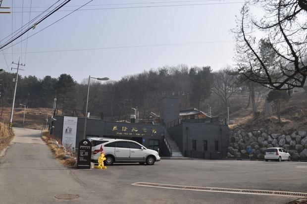 몽양 여운형의 기념관 외관