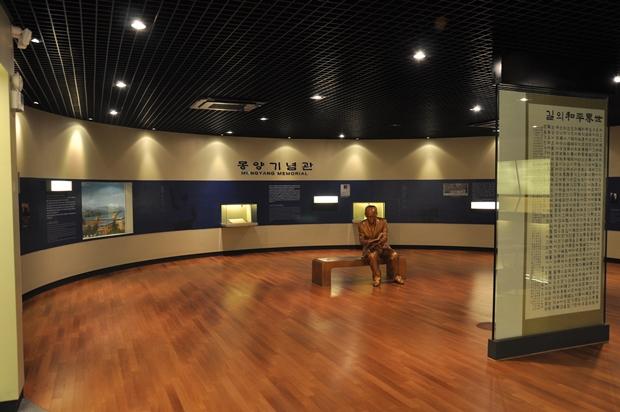 몽양 기념관