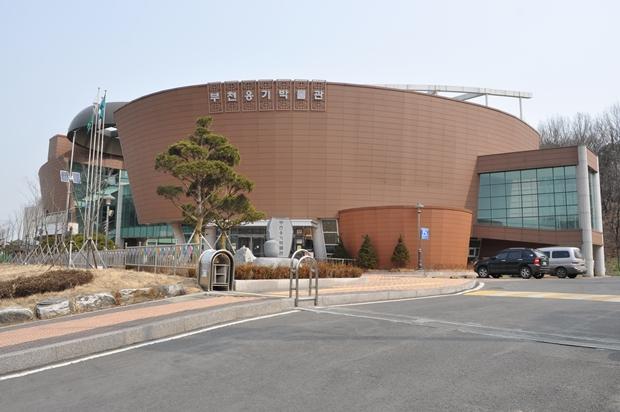 부천옹기박물관의 외관