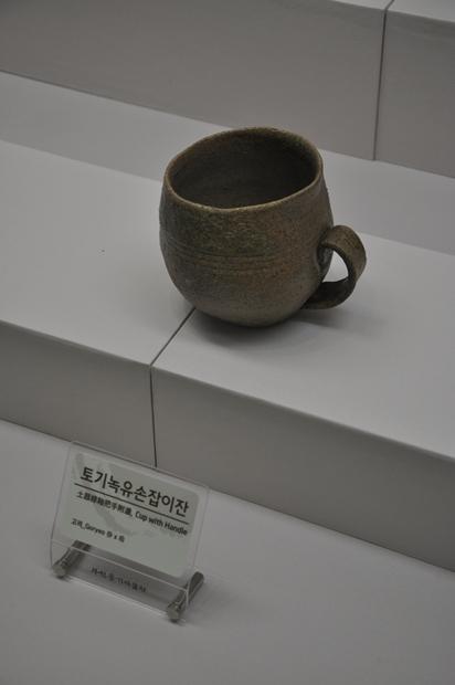 토기녹유손잡이잔