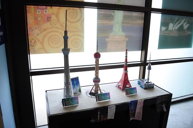 남산타워를 비롯한 세계 유명한 타워의 퍼즐의 모습(도쿄 스카이트리, 상하이 동방명주, 도쿄타워, 서울타워)