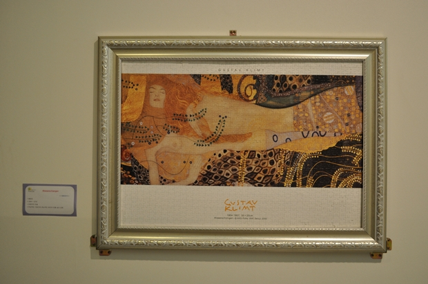 클림트 작품 중 물뱀을 표현한 퍼즐작품