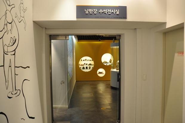 남한강 수석전시실의 입구
