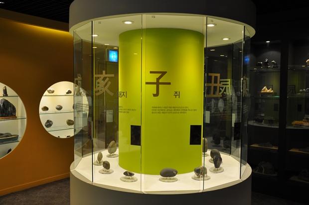 열두띠를 상징하는 수석을 모아놓은 공간