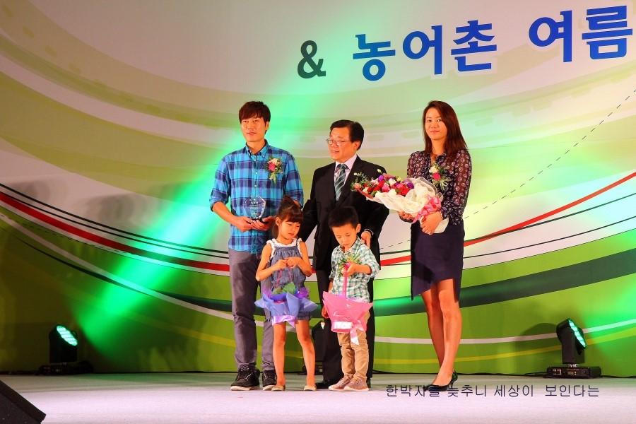 농어촌 여름휴가 페스티벌에 참석한 송종국 가족의 모습