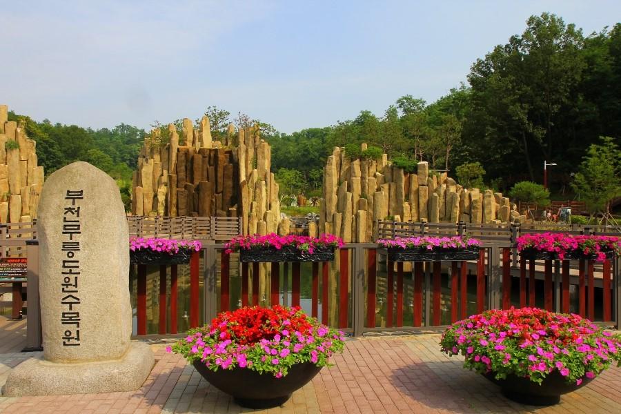 부천무릉도원수목원의 비석