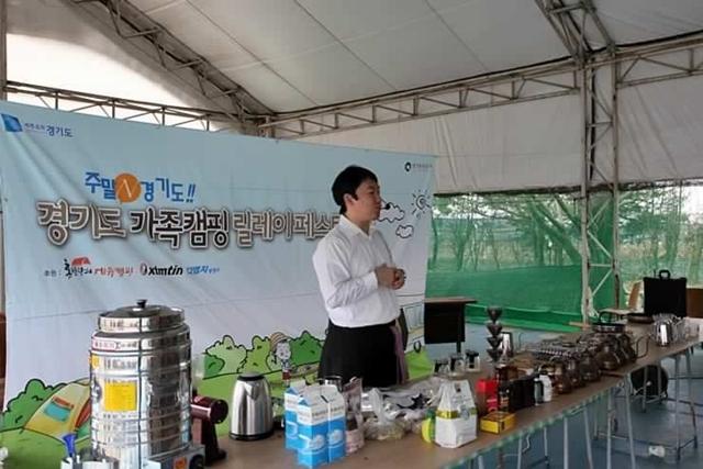 커피 MBA 최영하 대표의 커피 강좌의 모습