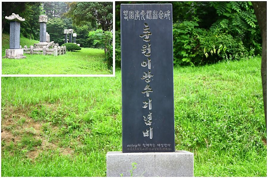 춘원이광수기념비