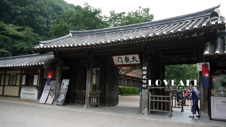 용인한국 민속촌 입구의 모습