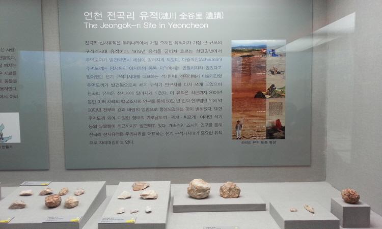 연천 전곡리 유적 |전곡리 선사유적은 우리나라에서 가장 오래된 유적이자 가장 큰 규모의 구석기시대 유적이다. 1978년 유적을 굽이처 흐르는 한단강변에서 주먹도끼가 발견되면서 세상이 알려지게 되었다. 아슐라인 주먹도끼는 당시까지 아시아의 동쪽 지역에서는 만들어지지 않았다고 믿어졌던 전기 구석기시대를 대표하는 석기인데, 전곡리에서 이슐리인형 주먹도끼가 발견됨으로써 세계 구석기 연구사를 다시 쓰게 되었으며 전곡리 유적은 전세계에 알려지게 되었다. 이 유적은 최근까지 30여년 동안 여러 차례의 발굴조사와 연구를 통해 50만년 전의 현무암반 위에 약30만년 전부터 강과 바람의 영향으로 형성되었다는 것이 밝혀졌다. 도한 주먹도끼 외에 다양한 형태의 가로날도끼 찍개 찌르개 여러면 석기 등의 유물들이 최근까지도 발견되고 있다. 계속적인 조사와 연구를 통해 전곡리 선사유적은 우리나라를 대표하는 전기 구석기시대의 중요한 유적으로 자리매김하고 있다.