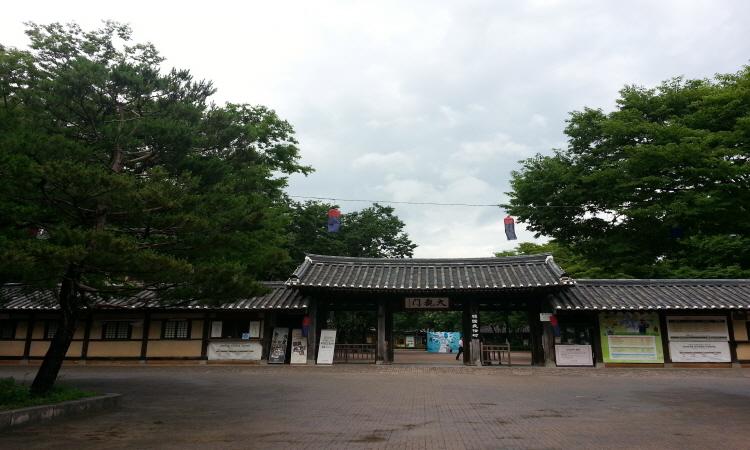 한국민속촌의 입구