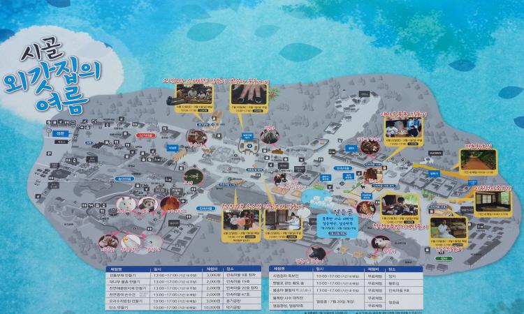 시골 외갓집의 여름이라는 주제의 이벤트맵