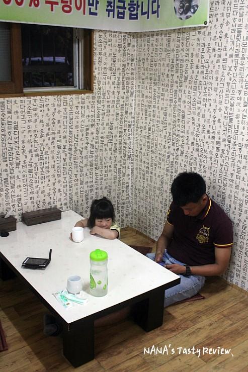 좌식테이블에 앉은 가족의 모습