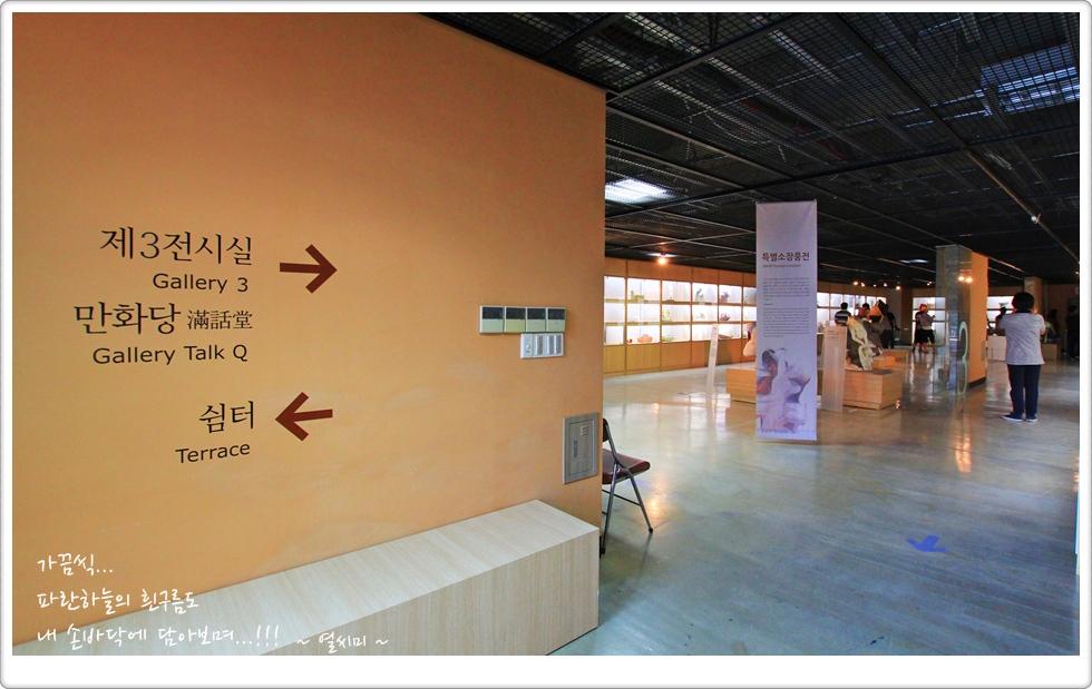 벽면에 써 있는 전시장 내부 위치에 대한 이정표의 모습