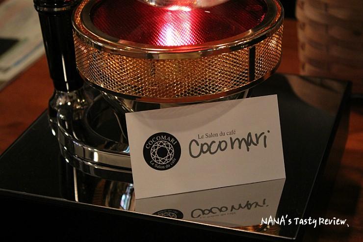 카페 코코마리의 명함