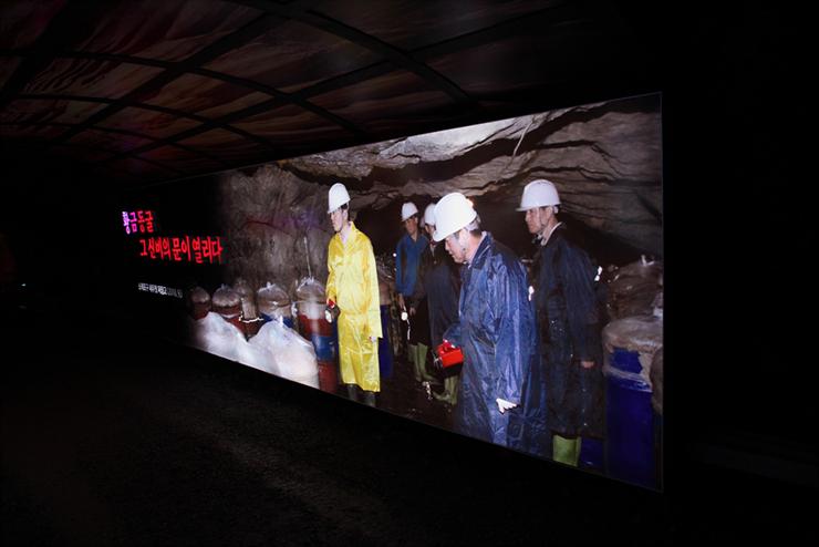 동굴벽에 설치 된 전광판