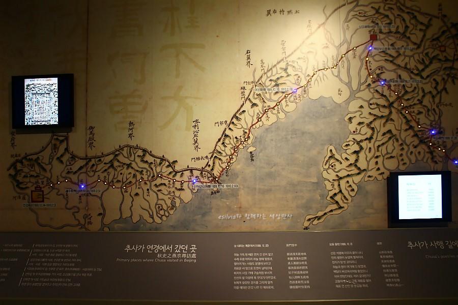 추사가 연경에서 갔던 곳의 지도와 설명