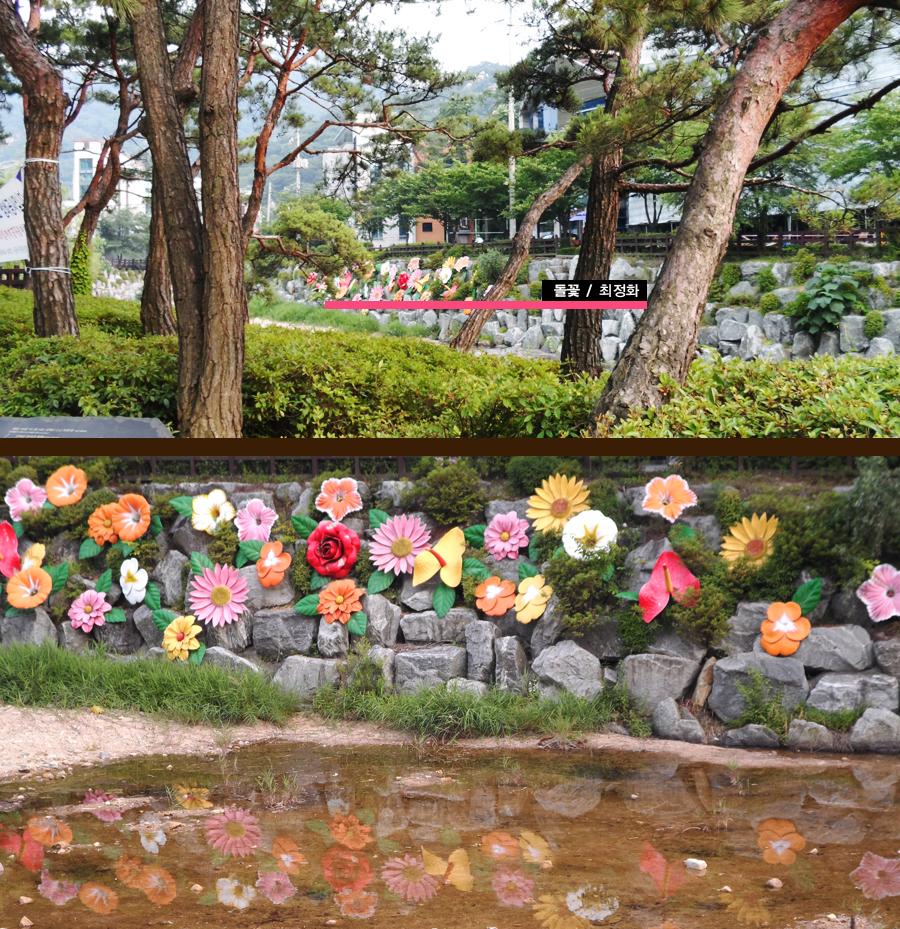 광주비엔날레에서 <꽃의 마음>이라는 주제로 만든 최정화 작가님의 <돌꽃>