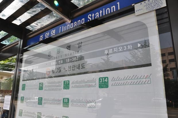 중앙역앞 역의 버스 노선도의 모습
