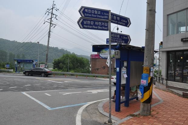 세미원 가는 길에 설치되어 있는 이정표의 모습